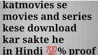 (HINDI)how to download movies From katmovies.hd website latest 2018 by Technical Naimin