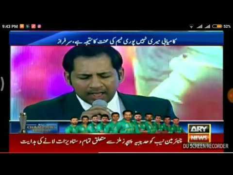Naat by Sarfraz pakistan team captain thumbnail