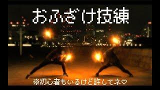 [ブラック・パンサー党] 歌い手限定で技連打ってみた(※かなりふざけている) [ヲタ芸]