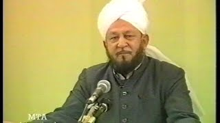 Urdu Khutba Juma on October 6, 1989 by Hazrat Mirza Tahir Ahmad