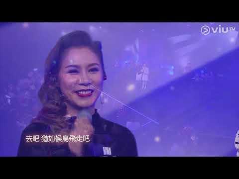 《CHILL CLUB》一起重拾久違了的感動! 關心妍 X 彭家麗 合唱《放生》!