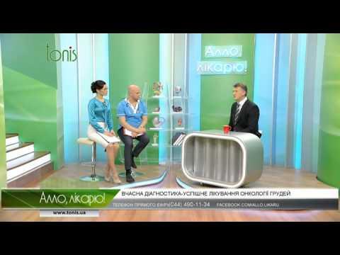 Лечение рака молочной железы: лечение рака груди