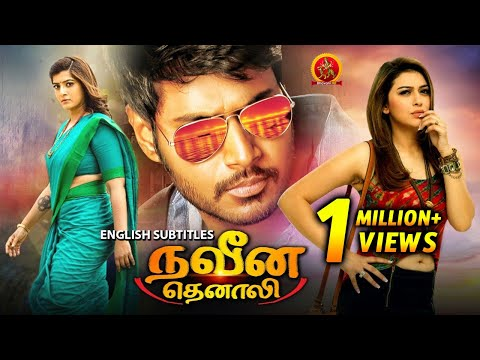 Hansika Latest Superhit