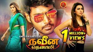Hansika Latest Superhit Tamil  Movie | Naveena Thenali | Varalakshmi | Sundeep Kishan