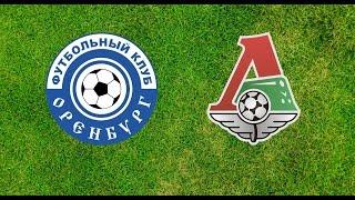 Оренбург vs Локомотив Москва 1:1 - Обзор матча / Orenburg vs Lokomotiv 1:1 - Highlights (19.11.2016)