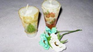 Как сделать  красивые свечи своими руками(Изготовление и декупаж свечей. Как сделать свечи своими руками в домашних условиях http://www.sdelaysam-svoimirukami.ru/1819-iz..., 2015-05-12T17:57:46.000Z)