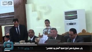مصر العربية |  رتب عسكرية ضمن أحراز قضية