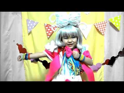 Download 【華月7歳】なりきり☆浜田ばみゅばみゅ なんでやねんねん PV風で歌って踊ってみた