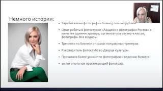 Заработок 100 тысяч рублей с 1 месяца работы в Новой Эре.