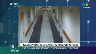 ROBAN ESPIROMETRO EN EL HOSPITAL PRÍNCIPE DE ASTURIAS, LAS CÁMARAS DE SEGURIDAD INCRIMINAN AL DIRECT