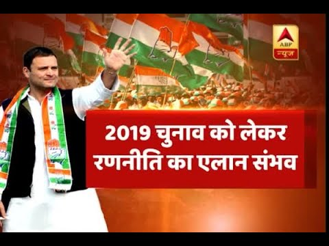 Rahul Gandhi likely to decide vision of Congress for 2019 Lok Sabha elections in its plena