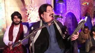 Mola Mera Ve Ghar Howay Shafaullah Khan Rokhri Mandi Bhauddin Show