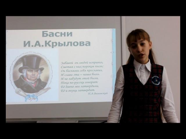 Изображение предпросмотра прочтения – АленаХабарова читает произведение «Госпожа и две Служанки» И.А.Крылова