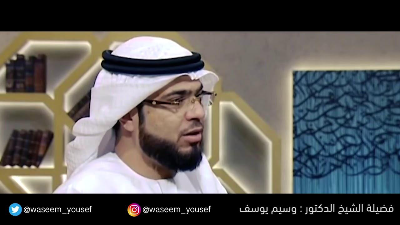 المعاناة الكبرى مع وسائل التواصل الاجتماعي .. الشيخ د. وسيم يوسف