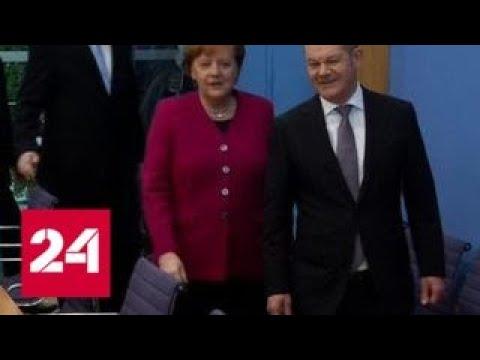 Четвертый срок: бундестаг голосует по кандидатуре Меркель на пост канцлера - Россия 24