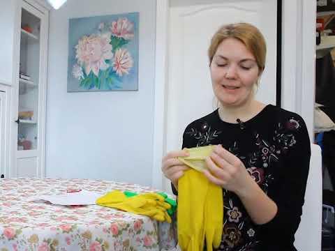 КОНТРОЛЬНАЯ ЗАКУПКА (хозяйственные перчатки)
