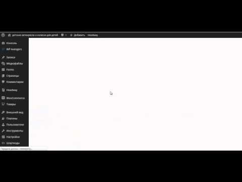Wordpress -  создание формы подписки и email рассылки с помощью плагина WpNewsman