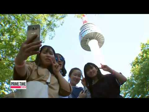 Spot-20150910 Viewfinder CABLE CARS, LOCKS AND A BIRD′S EYE VIEW OF SEOUL   2015