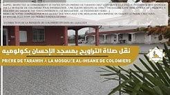 Prière de tarawih à la mosquée Al-Ihsane de Colomiers