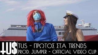 Tus - Πρώτος Στα Trends Prod. Jumper -  Clip