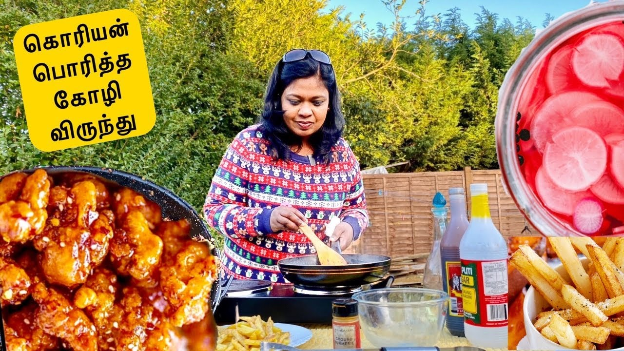 🐓 வின்ட்டர் விருந்து/Korean fried Chicken recipe at our garden/winter season gardening