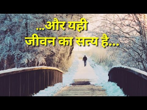 Challenges Motivational whatsapp status | Truth of Life status and inspirational quotesvideo.