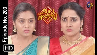 Naalugu Sthambalata| 20th September 2019  | Full Episode No 203 | ETV Telugu