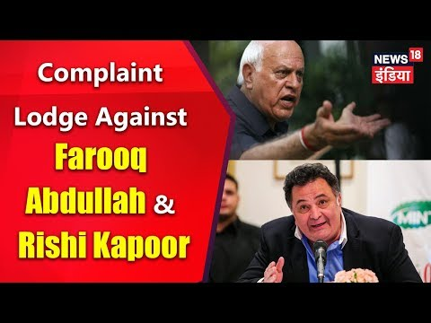 Complaint Lodge Against Farooq Abdullah & Rishi Kapoor | News18 India