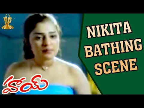 Nikita Thukral Bathing Scene | Hai Telugu Movie | Aryan Rajesh | EVV | Suresh Productions