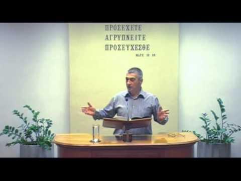 02.08.2014 - Γένεσις Κεφ6 - Βλασσόπουλος Παναγιώτης