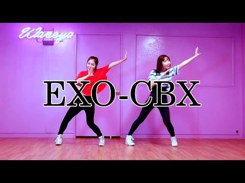 Exo Cbx ̲¸ë°±ì‹œ Hey Mama Cover Dance Waveya Feat Cheese Youtube