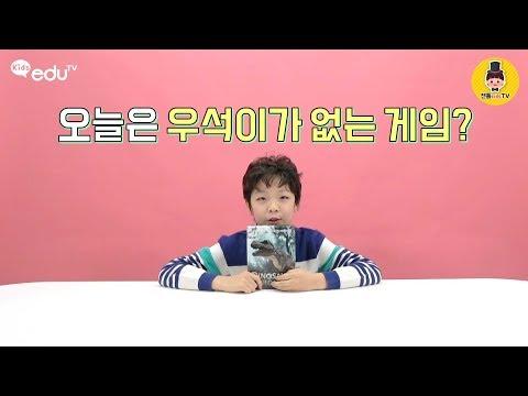 아들과딸공룡AR카드 총25종