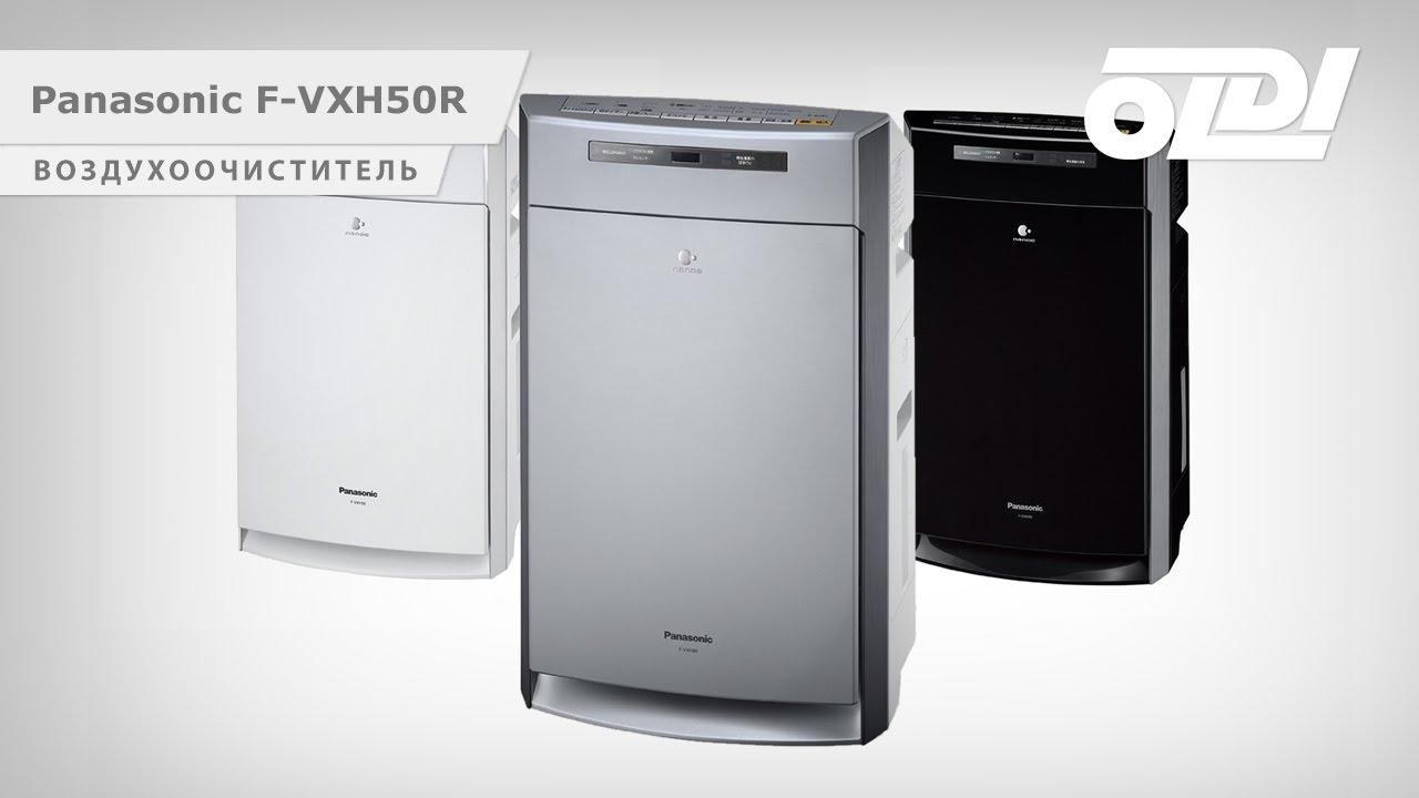 Очиститель воздуха Sharp KC D41RB: обзор, отзывы - YouTube