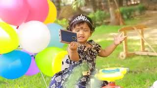 Sahasra 1st Birthday Teaser