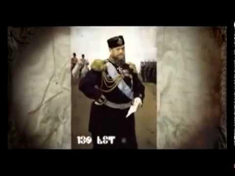 Николай II издал Указ о конфискации имущества армянской церкви и о закрытии армянских школ.