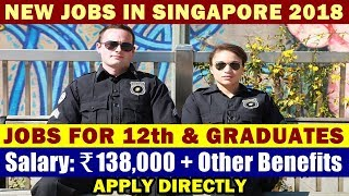 Jobs In Singapore: In-House Security Officer / Security Guard | Night Shift | Good Salary + Benefits
