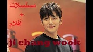 جميع مسلسلات و أعمال النجم الكوري ji chang wook ,جي شانغ ووك