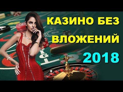 Игровые автоматы кено в казахстане