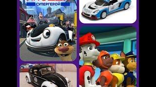 Игрушки и распаковка полицейской машины Супергерой Плодди  Volkswagen Classical Beetle (Police)