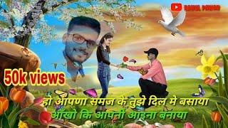 Apna Samajh ke Tujhe Dil mein Basaya lyrics Video song
