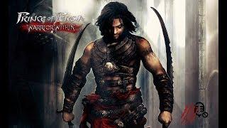 Prince of Persia: Warrior Within (Принц Персии: Схватка с Судьбой) - Игрофильм (без комментариев)