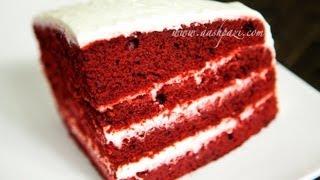 Velvet Cake (red Velvet Cake) Recipe