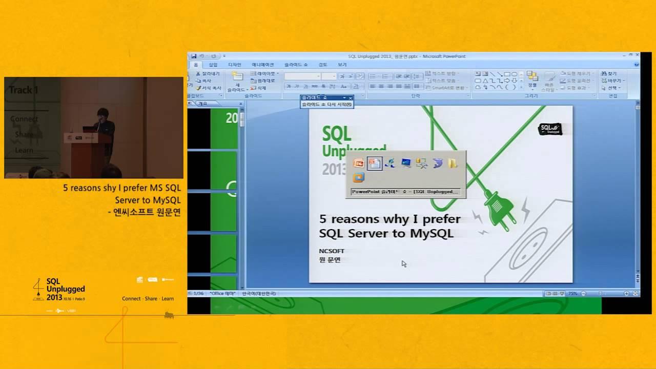 [SQL Unplugged 2013] 5 reasons why I prefer MS SQL Server ...