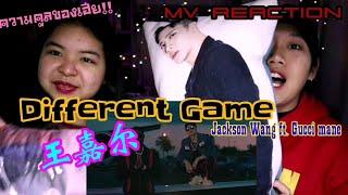 การกลับมาของเฮียในครั้งนี้..!!Jackson Wang - Different Game MV ft.Gucci Mane | React Ga Zhen | EP.14