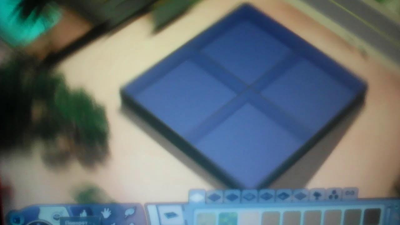 Как построить дом в  Sims 3