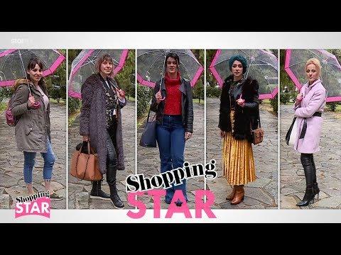 "Shopping Star - 9.4.2018 - ""Denim σε επίδειξη μόδας"""