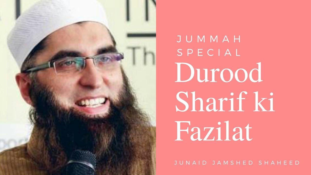 Fazilat of durood sharif