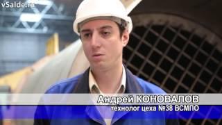видео Технологии производства шильдов