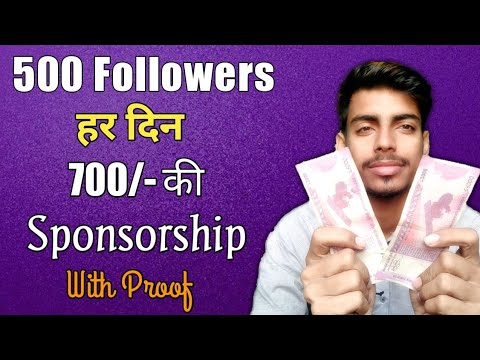 How to Get Sponsorship From Tagmango Application | Best Way to Get Sponsorship Simple way in hindi