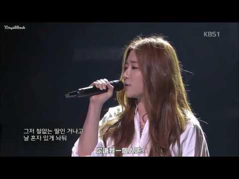 【HD繁中字】양희은(Yang Hee Eun)/타이미(Tymee)/김규리(Kim Gyuri) - 엄마가 딸에게(Mother to daughter)♪Live中字